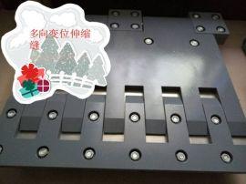 直销安顺市SSF160型桥梁伸缩缝贵州梳齿板伸缩装置直销