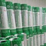 TS防水卷材丙纶布批发屋面防水材料聚乙烯丙纶