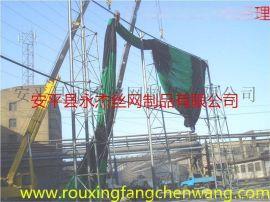 鹤岗柔性防风抑尘网价格、规格、厂家