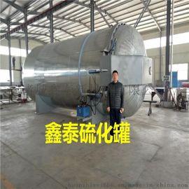 魯貫通2050膠輥硫化罐可用於不同膠輥工藝的硫化
