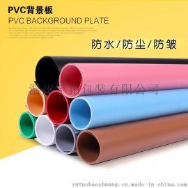 磨砂PVC背景板68*1.3米摄影拍照背景布背景纸拍摄反光板防水抗皱
