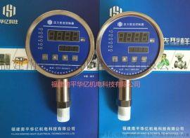 供应MPM484压力变送控制器