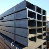 進口日標槽鋼規格齊全 日標槽鋼常用材料