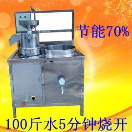 全自动豆腐机果蔬豆腐制作机小型花生商用豆腐机大型智能豆腐机器