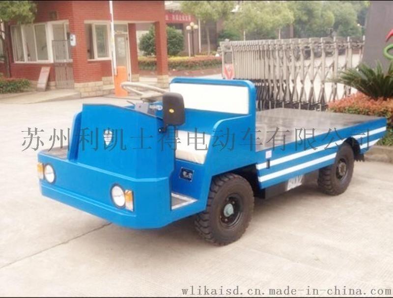 利凱士得蓄電池電動搬運車 大型電動貨車