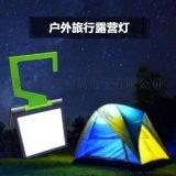 野營燈,USB充電,百轉小夜燈,電子禮品定制廠家