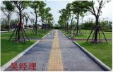 浙江寧波公園生態透水混凝土/彩色透水混凝土/價格