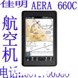 Garmin佳明aera660c專業GPS航空機