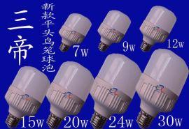平头鸟笼球泡灯三帝牌高光效系列sd-x30
