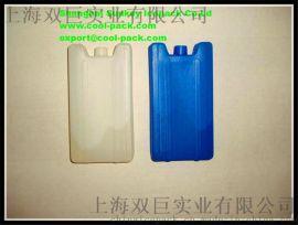 保冷冰盒/保鲜蓝冰(400克直板),厂家直销021-60527700梁