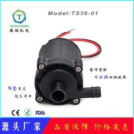微型无刷直流小水泵12V水泵
