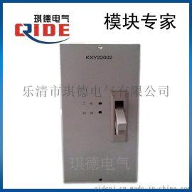 KXY22002充电模块价格和货期
