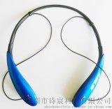 通用蓝牙耳机重低音运动跑步无线通话双入耳立体声头戴式耳塞
