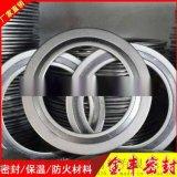 质量保证 内外环不锈钢金属缠绕垫片 规格齐全 专业生产 价格优惠