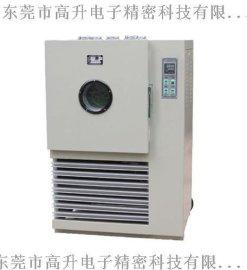 换气式老化试验箱GS-RLH450/RLH500