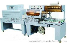 【厂家直销】全自动套膜封切收缩机 二合一热收缩包装机