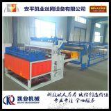凯业机械 舒乐板自动焊网机 舒乐板排焊机