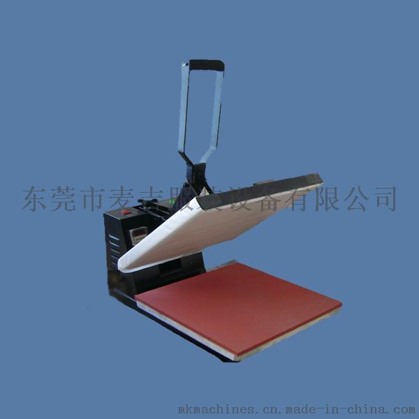 手动印花机,热转印烫金机,烫画机压印机