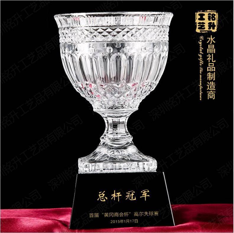 颁发励志奖杯 **组织水晶奖杯 出版社年终水晶奖牌