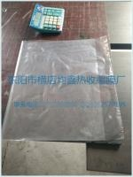 生产供应 精品pvc无尾袋 环保热收缩袋 高质量热收缩膜袋子
