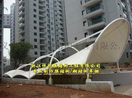 杭州白色膜结构停车棚、杭州钢结构车棚造价方案