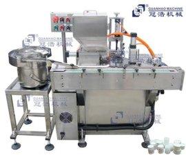 珠海市冠浩生产干燥剂专用灌装压盖机