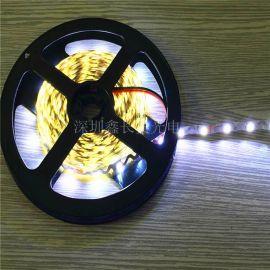 LED 2835长城型软灯条 专利产品 180度折弯设计