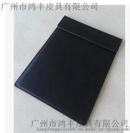 酒店办公用品皮革A4纸写字板会议垫便签本文件夹带磁性菜单夹定制