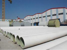 DN15-DN12000玻璃钢管道 耐腐蚀管道 污水管道 玻璃钢压力管道 工艺管道