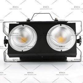 **200W两眼COB LED舞台观众灯舞台灯光