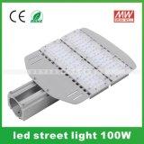 LED模組路燈50W100W150W200W250W300W 新款超薄貼片路燈頭成品