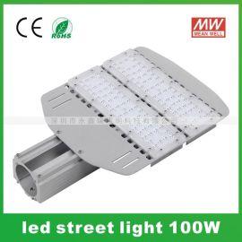 LED模组路灯50W100W150W200W250W300W 新款超薄贴片路灯头成品