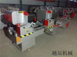 供应济南越辰机械设备   LJZ2-400B 断桥铝门窗加工设备,平推锯