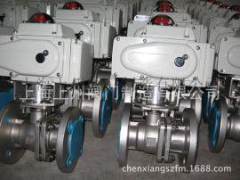 厂家专业生产 不锈钢电动闸阀、球阀