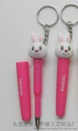 QY-09C兔子转动笔,圆珠笔,匙扣
