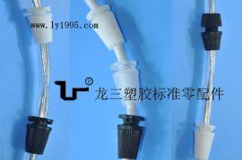龙三塑胶配线器材厂塑料牙膏盖线扣006【韧性好, 不易碎断】