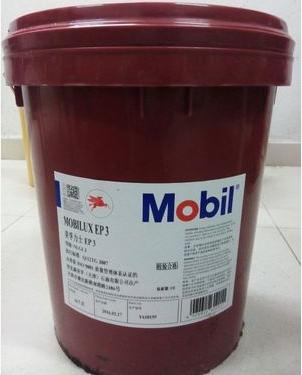 美孚力士EP2/1/0/3號 高溫鋰基脂/黃油