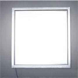 专业供应 超薄方形集成吊顶平板灯 室内照明用