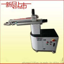 青岛工业机器人/冲床上下料机械手TC-B5