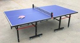 供应室内外各式乒乓球台