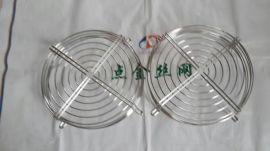 欢迎客户来样定做异型机械网罩|金属丝网|风机防护网