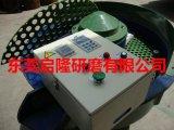 VB-A振動型拋光機