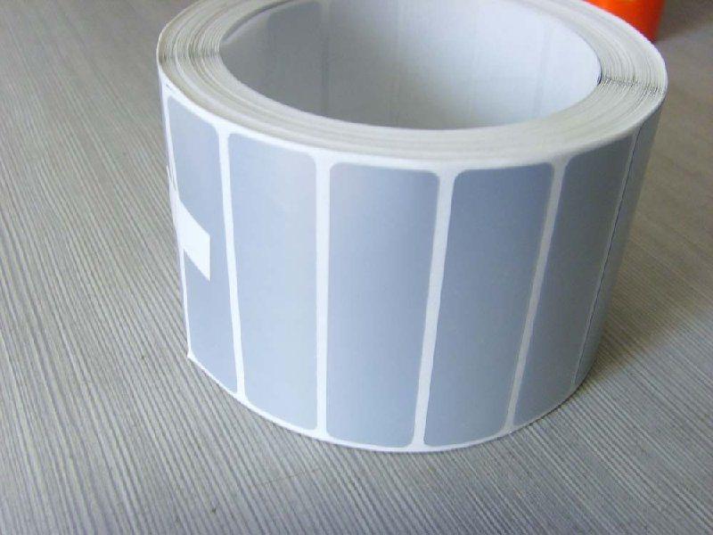 亚银标签纸,亚银PET亮白条码纸,消银龙,北京亚银标签定做