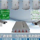 直销大功率无线监控设备套装 4路无线视频监控收发器远程视频传输