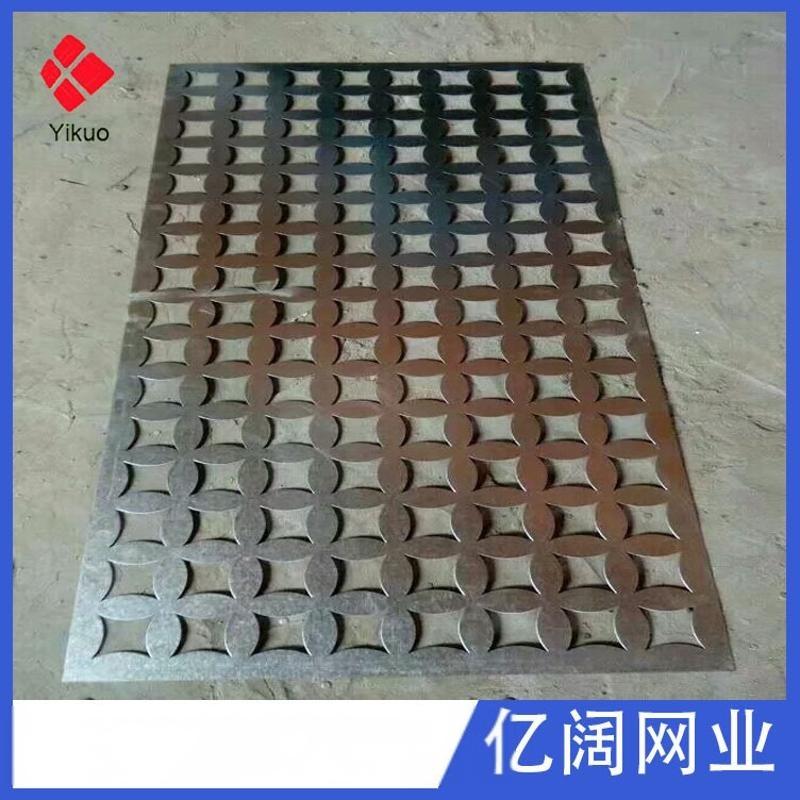 產地貨源圓孔不鏽鋼衝孔網可定製衝孔板金屬板網優質款萬孔板洞板