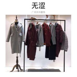无涩一诺guc品牌女装折扣19冬季新款羽绒服大衣外套库存尾货艾格