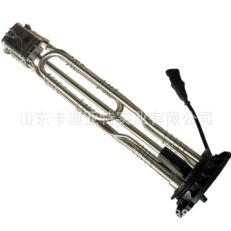 中國重汽配件 HOWO A7 液位感測器 SCR 圖片 價格 廠家