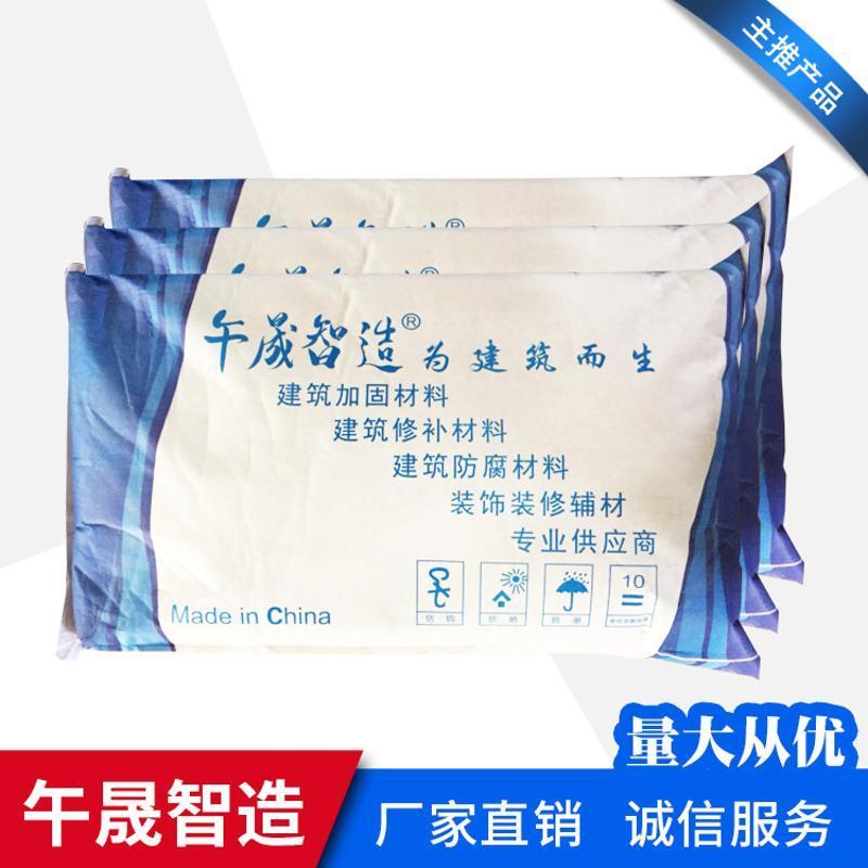 厂家直销钢丝绳网片加固用聚合物改性水泥砂浆 聚合物加固砂浆