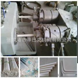 PVC管材挤出生产线 一出二管材挤出生产线 PVC穿线管生产线设备