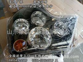 重汽豪沃T7H事故车驾驶室大灯 豪沃T7H驾驶室大灯价格 图片 厂家